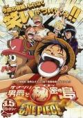 One Piece film 6
