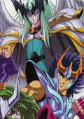 Saint Seiya Lucifer